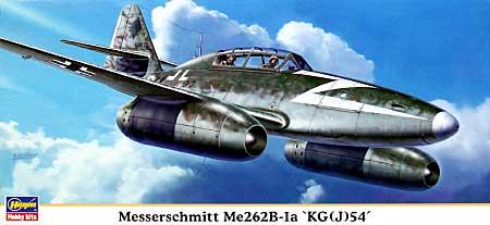 メッサーシュミット Me262B-1a 第54爆撃 (戦闘) 航空団プラモデル(ハセガワ1/72 飛行機 限定生産No.00917)商品画像