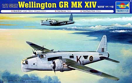 ウェリントン GR Mk.14プラモデル(トランペッター1/72 エアクラフト プラモデルNo.01633)商品画像