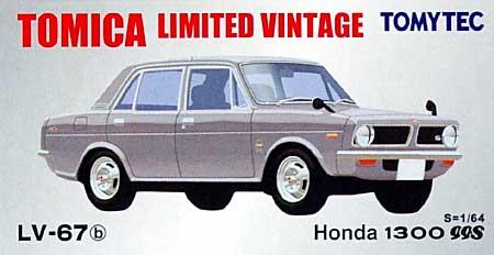 ホンダ 1300 99S (銀)ミニカー(トミーテックトミカリミテッド ヴィンテージNo.LV-067b)商品画像
