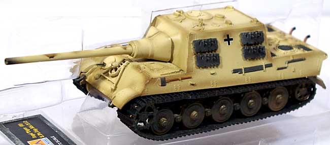 ヤクトティーガー ヘンシェル型 第512戦車駆逐大隊完成品(イージーモデル1/72 AFVモデル(塗装済完成品)No.36105)商品画像_1