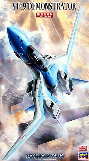 YF-19 デモンストレータープラモデル(ハセガワ1/72 マクロスシリーズNo.65783)商品画像