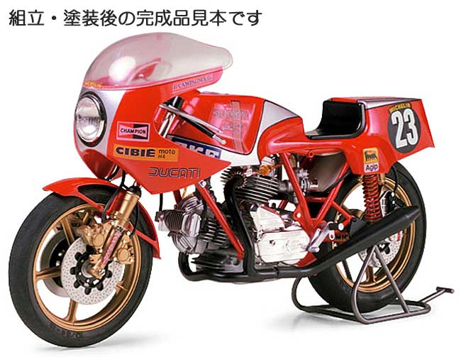ドウカティ 900 NCR レーサープラモデル(タミヤ1/12 オートバイシリーズNo.022)商品画像_3