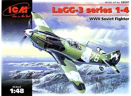 ソビエト空軍 ラボーチキン LaGC-3 1-4 戦闘機プラモデル(ICM1/48 エアクラフト プラモデルNo.48091)商品画像