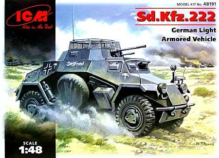 ドイツ送輪式装甲偵察車 Sd.Kfz.222プラモデル(ICM1/48 ミリタリービークルNo.48191)商品画像