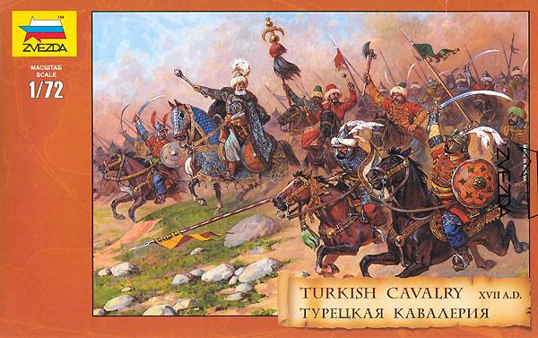 トルコ騎兵 16-17世紀プラモデル(ズベズダ1/72 ヒストリカルフィギュアNo.8054)商品画像
