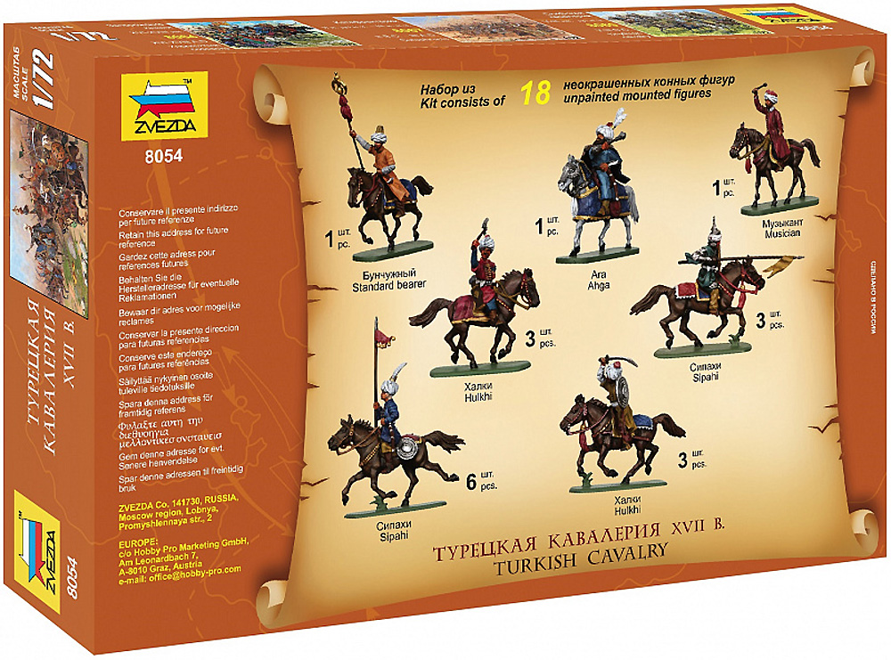 トルコ騎兵 16-17世紀プラモデル(ズベズダ1/72 ヒストリカルフィギュアNo.8054)商品画像_1