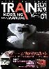 トレインモデリングマニュアル Vol.1