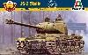 JS-2 スターリン戦車