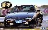 ニッサン フェアレディ 300ZR (Z31)