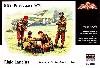 WW2 イギリス 空挺部隊 マーケットガーデン作戦 1944 パート2 (負傷兵看護4体)
