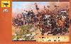トルコ騎兵 16-17世紀