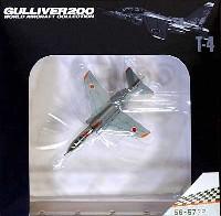 ワールド・エアクラフト・コレクション1/200スケール ダイキャストモデルシリーズ川崎 T-4 第1航空団 第32飛行隊 (56-5732)