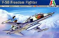 イタレリ1/72 航空機シリーズノースロップ F-5B フリーダムファイター