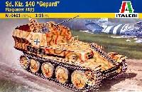 イタレリ1/35 ミリタリーシリーズドイツ Sd.Kfz.140 38(t)対空自走砲 ゲバルト
