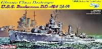 グリーブス級駆逐艦 U.S.S. ブキャナン DD-484 1942年