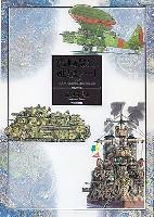 宮崎駿の雑草ノート (増補改訂版)