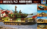 M1A1/A2 エイブラムス 5in1