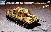 トランペッター1/72 AFVシリーズSd.kfz.186 ヤークトティーガー (ヘンシェル型)
