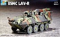 トランペッター1/72 AFVシリーズUSMC LAV-R 車輌回収車