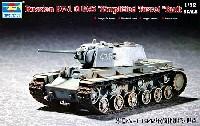 トランペッター1/72 AFVシリーズソビエト軍 KV-1 重戦車 簡易砲塔