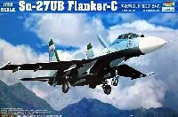 トランペッター1/32 エアクラフトシリーズSu-27UB フランカーC