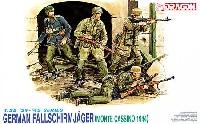 ドイツ 降下猟兵 (モンテカッシーノ 1944)