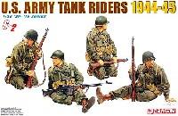 U.S.アーミー タンク ライダーズ 1944-45