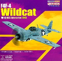 ドラゴン1/72 ウォーバーズシリーズ (レシプロ)グラマン F4F-4 ワイルドキャット VF-11 ガダルカナル 1943