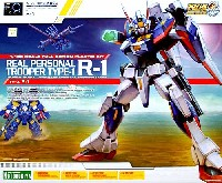 R-1 (アール ワン)