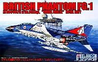 フジミAIR CRAFT (シリーズH)ブリティッシュ ファントム FG.1 シルバージュビリー