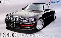 フジミ1/24 インチアップシリーズ (スポット)レクサス LS400 海外仕様 (1989-1994年発売モデル)