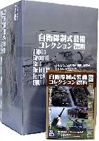 ザッカ ピー・エイ・ピー自衛隊制式装備コレクション自衛隊制式装備コレクション Vol2 (1BOX)