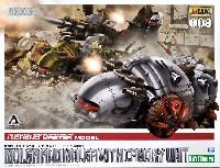 コトブキヤゾイド (ZOIDS)EMZ-15 モルガ & モルガ (キャノリーユニット装着型)