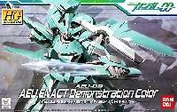 バンダイHG ガンダム00AEU-09 イナクト (デモカラー)