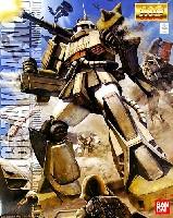 バンダイMG (マスターグレード)MS-06K ザクキャノン