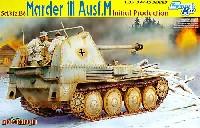 ドイツ 対戦車自走砲 マーダー 3M 初期生産型