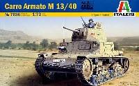 イタレリ1/72 ミリタリーシリーズカルロアルマート M13/40