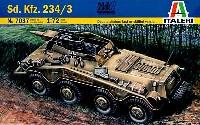 イタレリ1/72 ミリタリーシリーズSd.Kfz.234/3