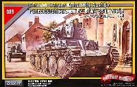 ドイツ 38(t)戦車 B型 インテリア付