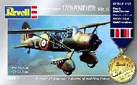 レベルレベルクラシックスウエストランド ライサンダー Mk.2