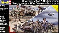 レベル1/72 ミリタリーシャーマン M4A1 & アメリカ軍 歩兵 / 4号突撃砲 & ドイツ軍 歩兵