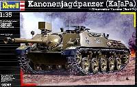 レベル1/35 ミリタリーカノーネ 駆逐戦車 (KaJaPa)