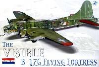 ビジブル B-17G フライングフォートレス
