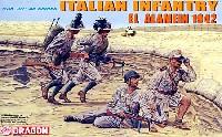 イタリア軍歩兵 エル・アラメイン 1942