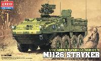 M1126 ストライカー