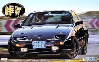 フジミ1/24 峠シリーズニッサン フェアレディ 300ZR (Z31)