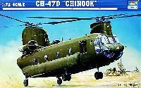 トランペッター1/72 エアクラフト プラモデルCH-47D チヌーク ガルフウォー
