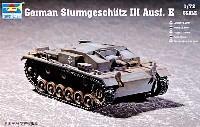 トランペッター1/72 AFVシリーズドイツ軍 3号突撃砲E型