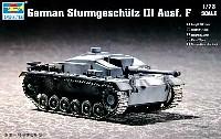 トランペッター1/72 AFVシリーズドイツ軍 3号突撃砲F型