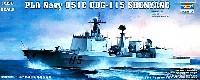 トランペッター1/350 艦船シリーズ中国人民解放軍海軍 DDG-115 シェンヤン